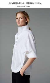 Fall 2016 White Shirt
