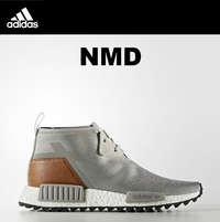 NMD - Nuevos modelos