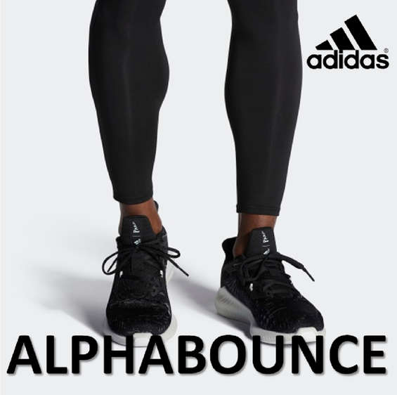 Ofertas de Adidas, Alphabounce