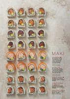 Ofertas de Wok, Menú Wok