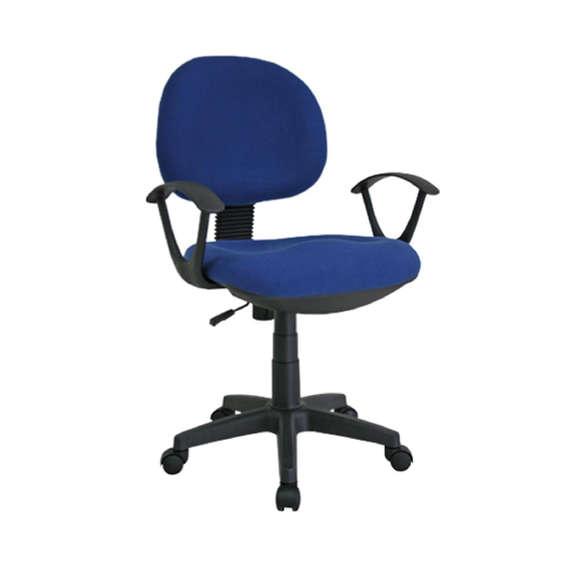 Comprar Silla ergonómica de oficina en Bogotá - Tiendas y ...